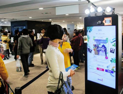 Programmi di Fidelizzazione RFID per i Negozi del Futuro